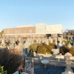 【尼崎市の弥生ヶ丘霊園】お墓への文字・戒名彫刻費用について