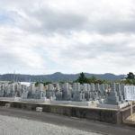 枚方市の墓地で名前彫り