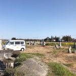 加古郡稲美町の出新田墓地で霊標板への追加彫刻でした。
